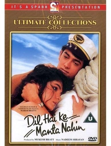 download video Babuji Ek Ticket Bambai 1 full movie