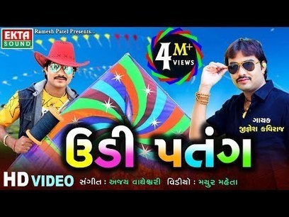 the Dil Patang the movie english sub download free
