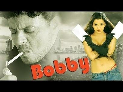 sivaji the boss tamil movie bluray 118