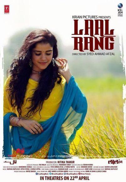 Yeh Laal Rang full movie watch online 720p
