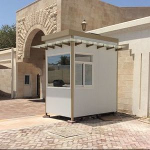 Security Cabin Manufacturers and Suppliers Duba