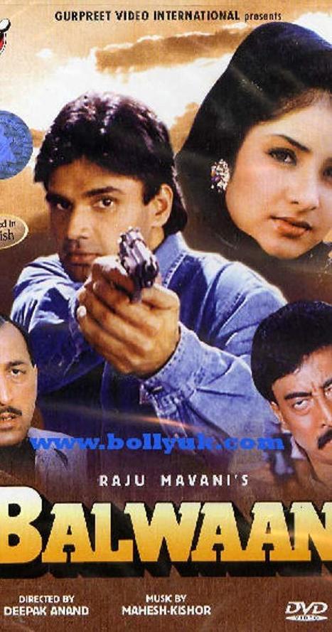 prem rog hindi film songs free download
