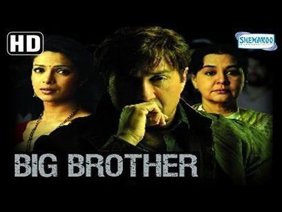 Mumbai Godfather 5 full movie download