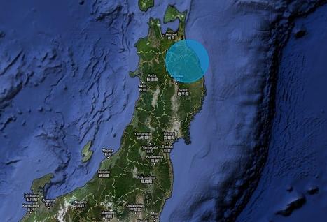 [séismes] une activité toujours intense au large du japon | Japan Quake Map | Japon : séisme, tsunami & conséquences | Scoop.it