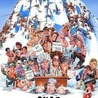 TELUS World Ski & Snowboard Festival 2012