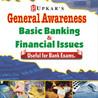 Bank PO Books,Best Bank PO Preparation Books,Books for Bank PO Exam,Buy Bank PO Books Online
