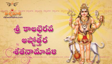 Lakshmi Devi Ashtothram In Telugu Pdf