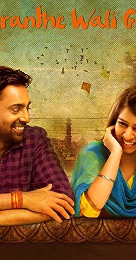 Abhishapt Malayalam Movie Download Hd