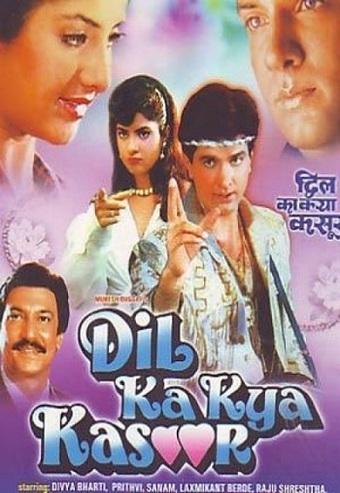 malayalam movie Love U... Mr. Kalakaar! mp3 songs download