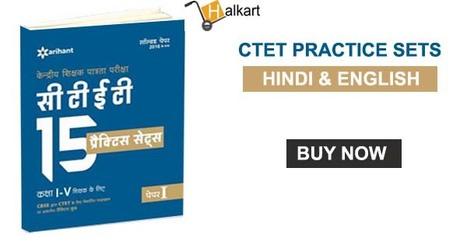 used books online india
