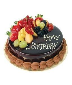Brilliant Deliver Smiles With Exotic Cakes From S W Personalised Birthday Cards Akebfashionlily Jamesorg