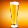 International Beer Market Insights