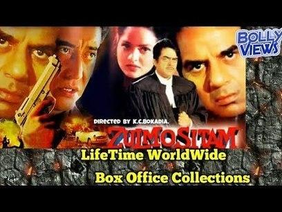 Sanyasi Mera Naam Movie In Hindi Dubbed Download Kickass Movie
