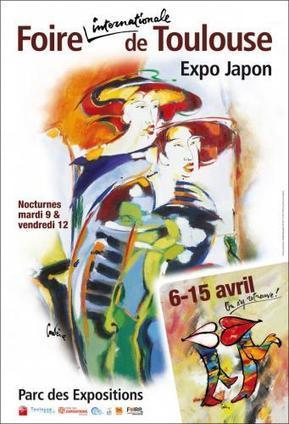 Foire internationale de Toulouse : une affiche made in Aveyron | Toulouse La Ville Rose | Scoop.it