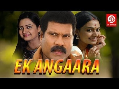 Download Angoori Bani Angaara Tamil Book Pdf Free