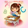 Jeux éducatifs en Chine