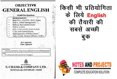 General English Rs Aggarwal Pdf