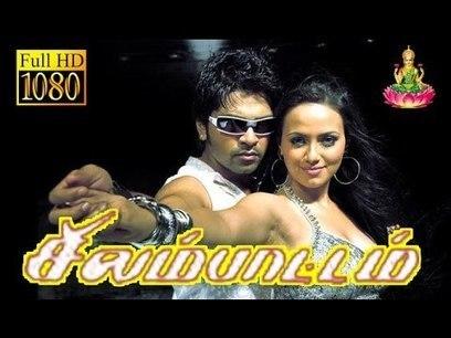 lai bhari marathi movie download utorrent