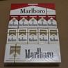 Cheap USA Cigarettes