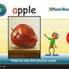 Teaching Tools for Teachers - Nursery School Reading -  Primary School Reading - Montessori School Reading