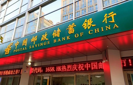 Postal Savings Bank of China Has Already Sent 100 Transactions on its Internal Blockchain - CoinDesk | Cloud News of the day | Scoop.it
