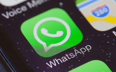 Les CNIL européennes dénoncent un partage illégal des données entre Facebook et WhatsApp ...