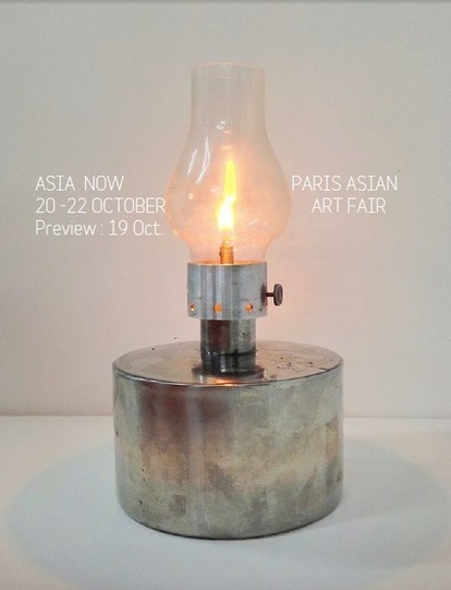 ASIA NOW– Paris Asian Art Fair : un regard nouveau sur l'art contemporain asiatique. | Afro design and contemporary arts | Scoop.it