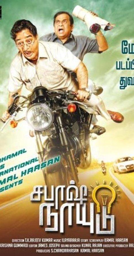 Vishwaroopam Telugu Movie Download 1080p Test