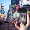 A Virtual Future through AR