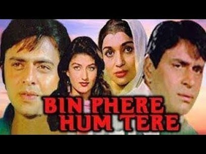 Bhavnao Ko Samjho Full Movie Hd 1080p In Hindi Download