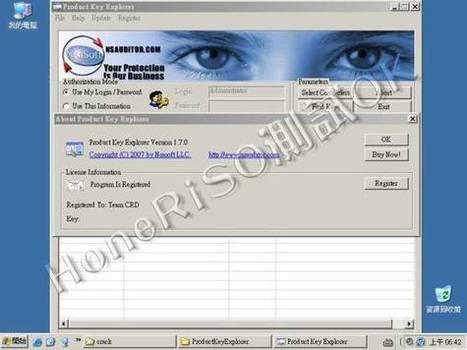 Xbox 360 Emulator BIOS V3.2.4.rar (51.73 KB
