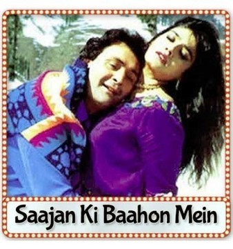 marathi movie Saajan Ki Bahon Mein 2 full movie free download