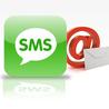 Email Marketing Company Chennai, Email Marketing Company, Email Marketing chennai, Chennai Email Marketing Company.
