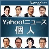 iPhone、iPadが売れてない?アップル製品沈没、不思議報道のメカニズム | smartphone_jp | Scoop.it
