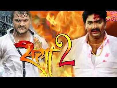 blu Satya 2 movies