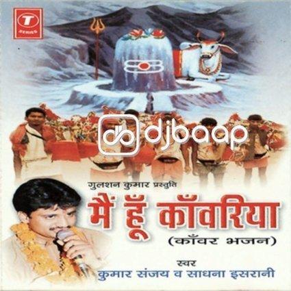 The Chal Kanvaria Shiv Ke Dham Malayalam Movie Songs Download