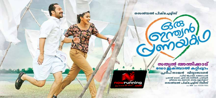 oru indian pranayakadha full movie watch online with english subtitles