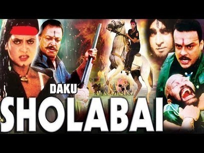 Garam Reth 2012 Malayalam Full Movie Watch Online Download