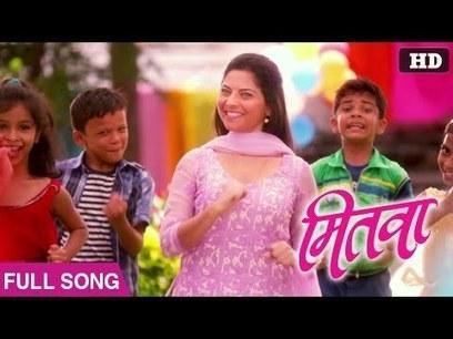 Zameer marathi movie song free download | cotmyrthelfi.