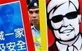 Fears grow over future of blind dissident Chen Guangcheng after Hillary Clinton flies out  - Telegraph | TonyPotts | Scoop.it