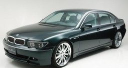 BMW 7 Series 760Li Specifications | BMW 7 series features | BMW 7-series Review | Cars | Mobiles | Coupons | Travel | IPL | Scoop.it