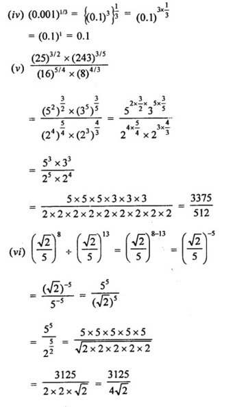 RD Sharma Class 9 Solutions Chapter 12 Heron's