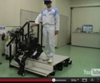 Japanese robot maker shows off guide dog replacement | thinq_ | EngineeringGTT | Scoop.it