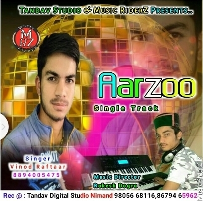 Aarzoo full movie hindi dubbed free download aarzoo full movie hindi dubbed free download ccuart Gallery