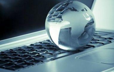 Digital divide, problema di genere | PaginaUno - Innovazione | Scoop.it