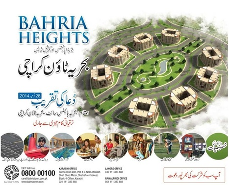 Prayer Ceremony at Bahria Heights Apartments, Bahria Town Karachi | Islamabad Real Estate | Scoop.it