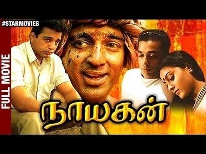Mumbai Delhi Mumbai full movie watch online 720p