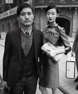 To Get A Leg Up In The Fashion Industry, You'd Better Learn Mandarin | Design and luxe | Scoop.it
