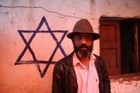 Beta Israel: Snapshots Of The Ethiopian Jewish Community | Njewspaper©nLine™ | Scoop.it