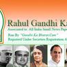 Rahul Gandhi National Awards 2013